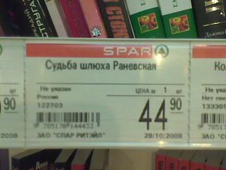 22.57 КБ