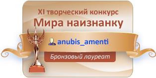http://mirnaiznanku.livejournal.com/1014541.html