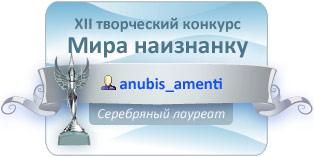 http://mirnaiznanku.livejournal.com/1095388.html