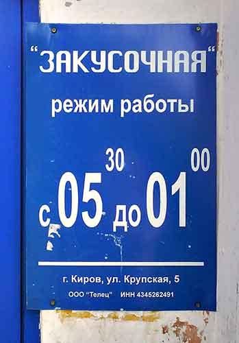 16.51 КБ