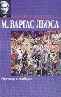http://www.ljplus.ru/img4/m/o/mor77/sobor.jpg