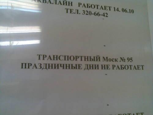 10.97 КБ