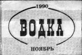 5.10 КБ