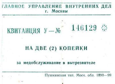 17.82 КБ