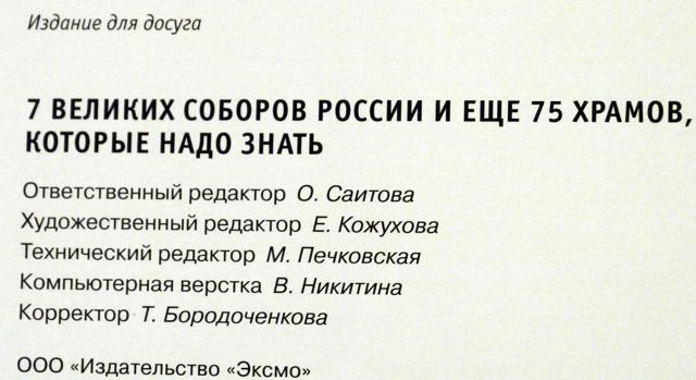84.94 КБ