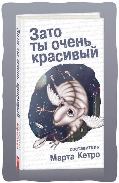 64.70 КБ