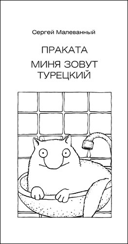 42.10 КБ