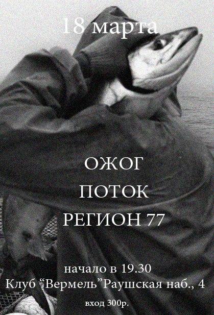 99.12 КБ