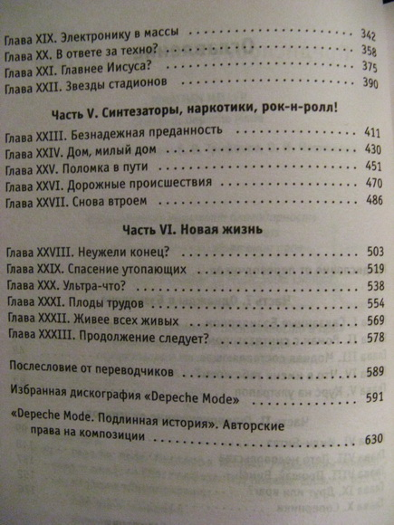 119.01 КБ