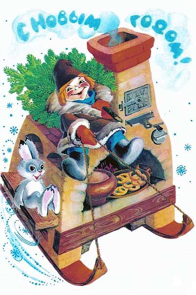 С удовольствием и некоторой даже радостью подарю вам бумажную новогоднюю открытку