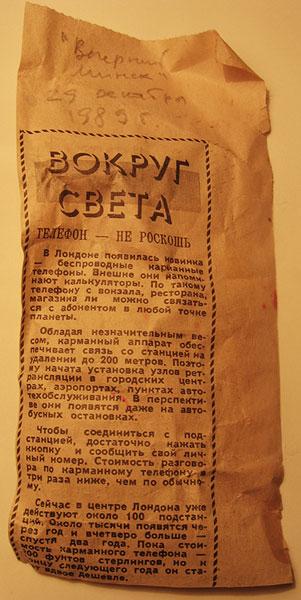 57.20 КБ