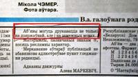 www.nastaunickaja.zzot