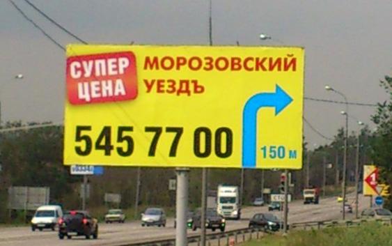108.23 КБ