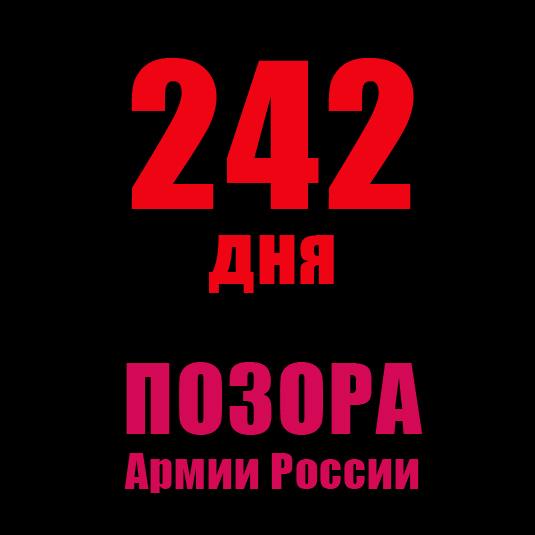 82.97 КБ