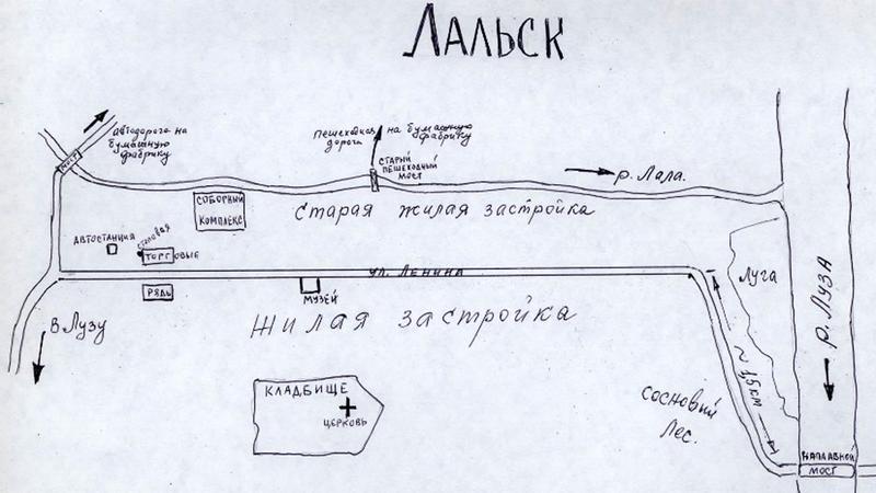 47.01 КБ