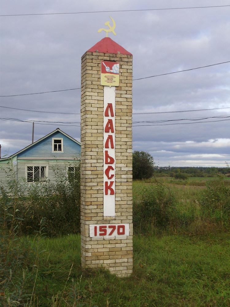 199.15 КБ