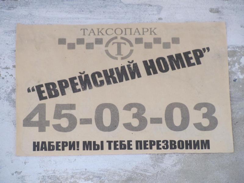 50.79 КБ