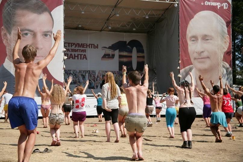 http://www.ljplus.ru/img4/n/e/newleader/seliger4.jpg