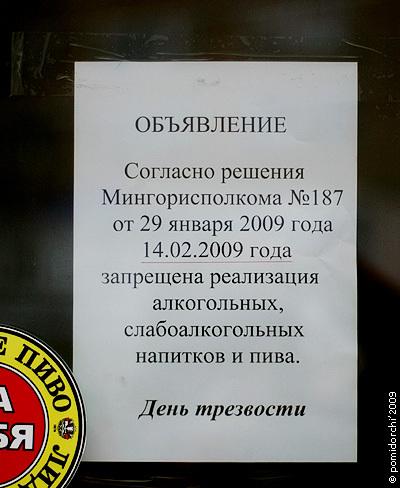 77.17 КБ