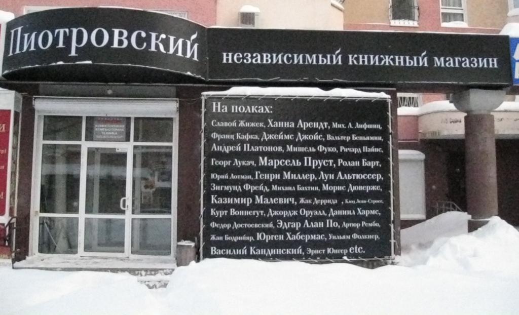 автомобилей сайты работы в книжных магазинах в перми столов заказ Ставрополе