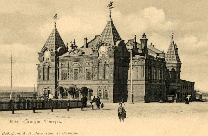 Старая самара открытках фотографиях