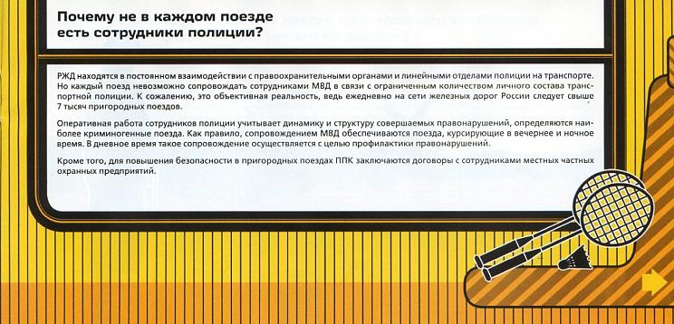 250.70 КБ