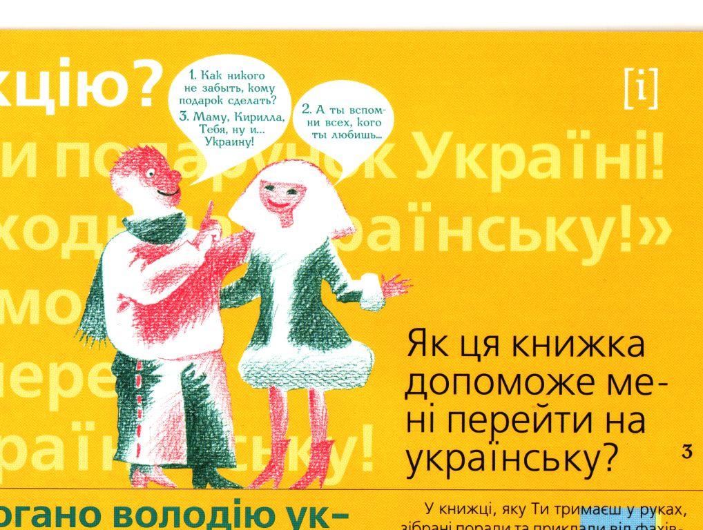 http://www.ljplus.ru/img4/o/b/oberhexe/Scan02222010_141120.jpg