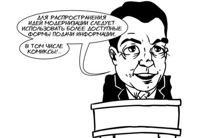 61.00 КБ