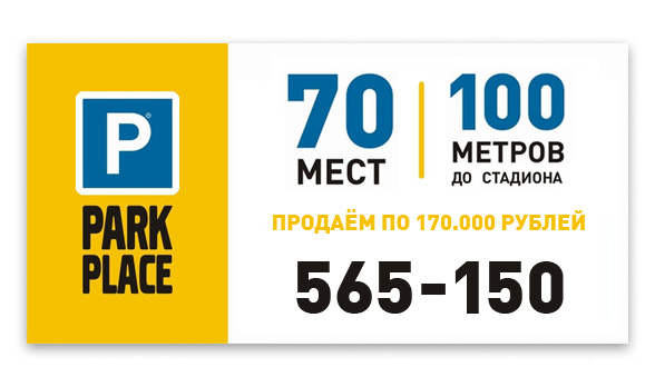 47.76 КБ