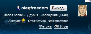 29.36 КБ
