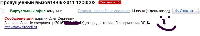 47.53 КБ