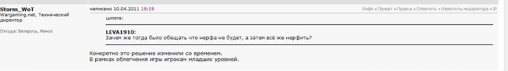 22.37 КБ