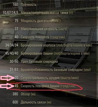 45.83 КБ