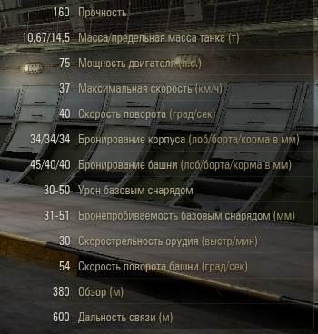 24.12 КБ