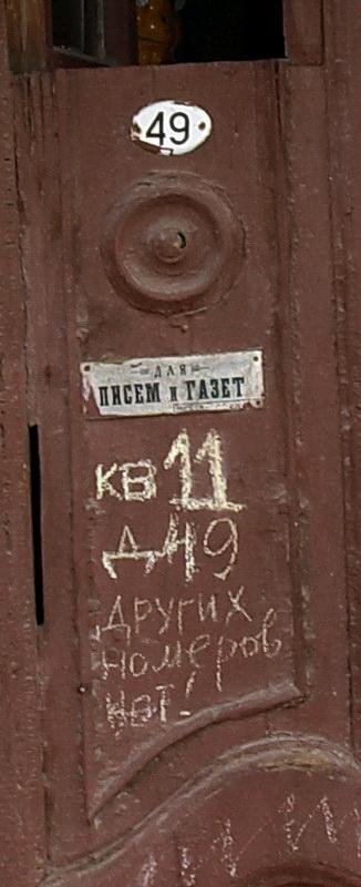 94.67 КБ