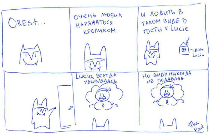 Cat&Bunny Year