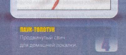 17.92 КБ