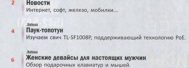 26.70 КБ