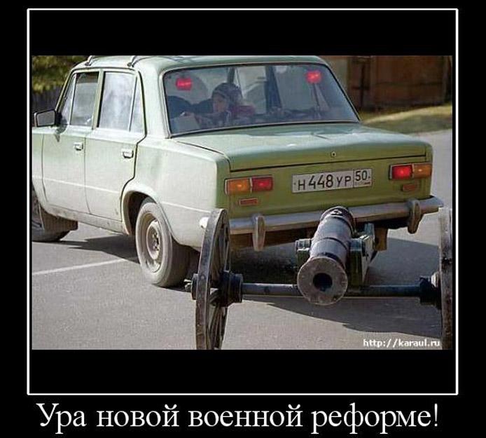 110.62 КБ