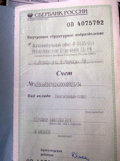 60.53 КБ