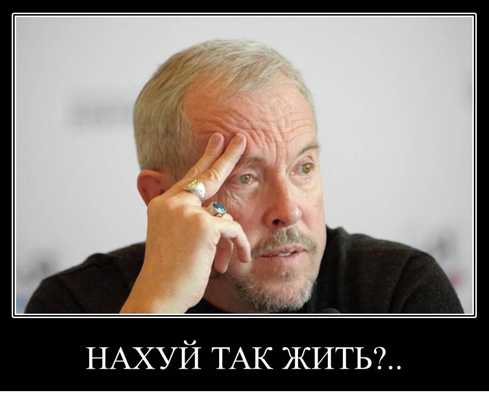 """Лидер группы """"Машина времени"""" Андрей Макаревич"""