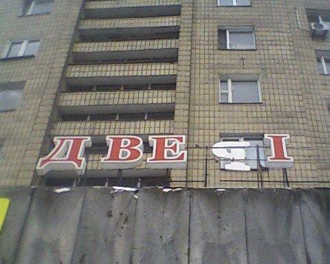 42.21 КБ