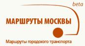 Маршуты Москвы