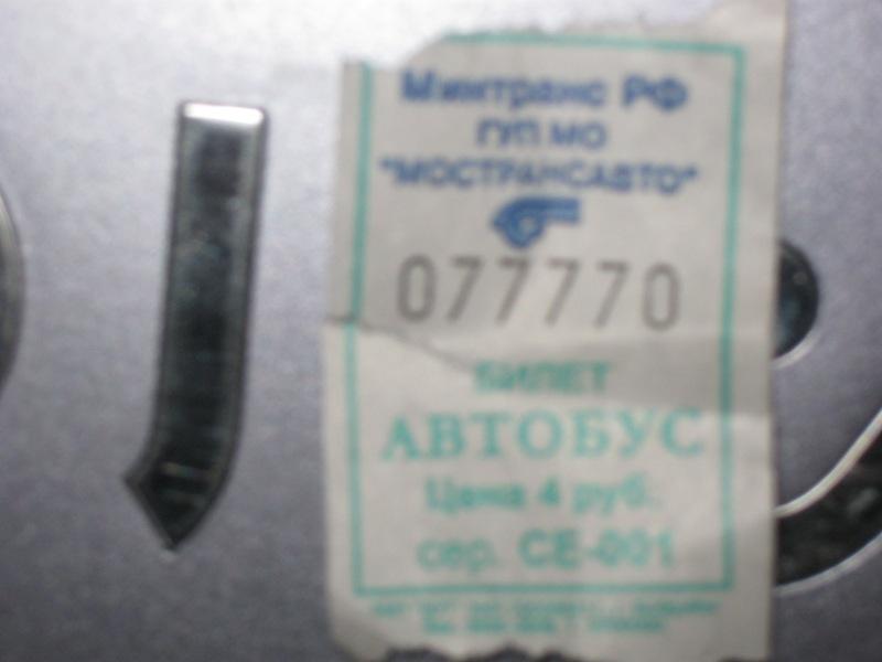 72.43 КБ