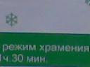 6.45 КБ