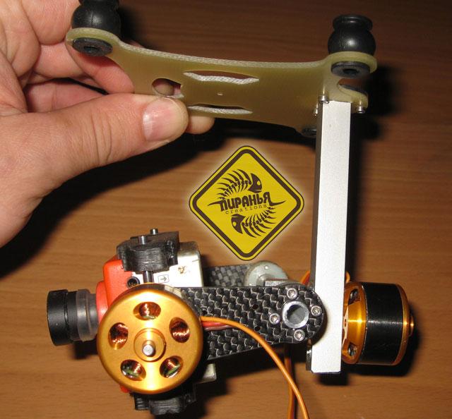 Arduino Brushless Motor Gimbal