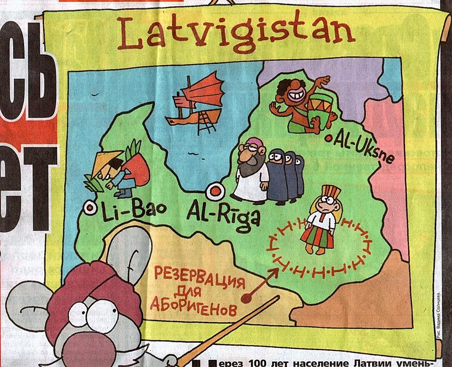 Latvigistan