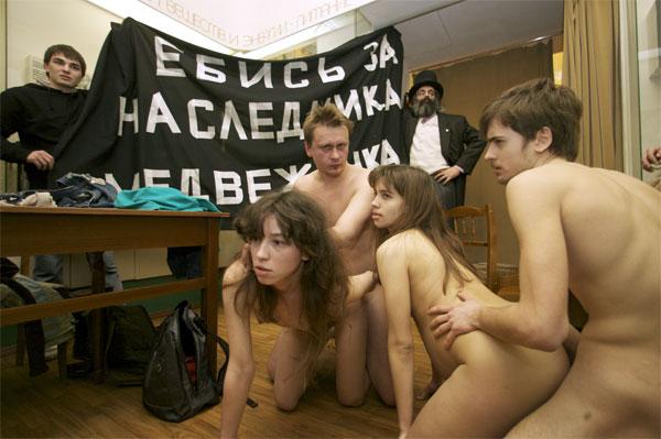 Группа война прелюдный секс