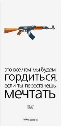 16.82 КБ