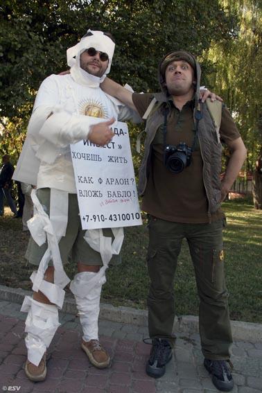 Сталкер и мумия